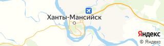 Каталог свежих вакансий города (региона) Ханты-Мансийск