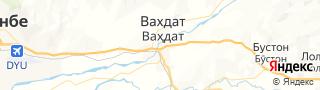 Свежие объявления вакансий г. Вахдат на портале Электронного ЦЗН (Центра занятости населения) гор. Вахдат, Таджикистан