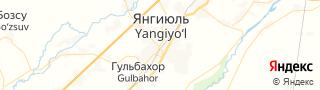 Свежие объявления вакансий г. Янгиюль на портале Электронного ЦЗН (Центра занятости населения) гор. Янгиюль, Узбекистан