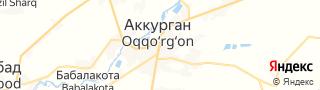 Центр занятости населения гор. Аккурган, Узбекистан со свежими вакансиями для поиска работы и резюме для подбора кадров работодателями