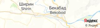 Свежие объявления вакансий г. Бекабад на портале Электронного ЦЗН (Центра занятости населения) гор. Бекабад, Узбекистан