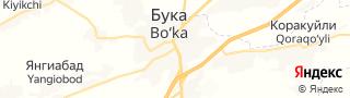 Свежие объявления вакансий г. Бука на портале Электронного ЦЗН (Центра занятости населения) гор. Бука, Узбекистан