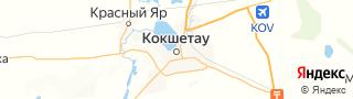 Каталог свежих вакансий города (региона) Кокшетау
