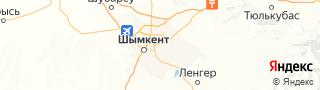 Каталог свежих вакансий города (региона) Шымкент