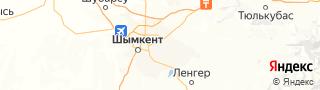 Свежие объявления вакансий г. Шымкент на портале Электронного ЦЗН (Центра занятости населения) гор. Шымкент, Казахстан
