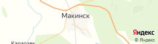 Свежие объявления вакансий г. Макинск на портале Электронного ЦЗН (Центра занятости населения) гор. Макинск, Казахстан