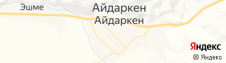 Свежие объявления вакансий г. Айдаркен на портале Электронного ЦЗН (Центра занятости населения) гор. Айдаркен, Киргизия