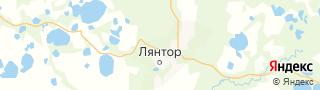 Каталог свежих вакансий города (региона) Лянтор, Ханты-Мансийский АО (Югра), Россия