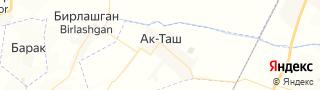 Центр занятости населения гор. Акташ, Узбекистан со свежими вакансиями для поиска работы и резюме для подбора кадров работодателями