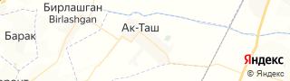 Свежие объявления вакансий г. Акташ на портале Электронного ЦЗН (Центра занятости населения) гор. Акташ, Узбекистан