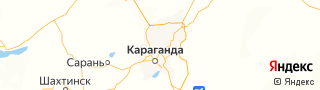 Каталог свежих вакансий города (региона) Караганда
