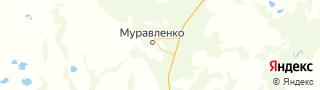 Каталог свежих вакансий города (региона) Муравленко, Ямало-Ненецкий АО, Россия