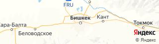 Каталог свежих вакансий города (региона) Бишкек