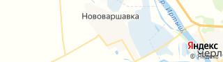 Каталог свежих вакансий города (региона) Нововаршавка