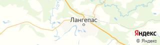 Центр занятости населения гор. Лангепас, Россия со свежими вакансиями для поиска работы и резюме для подбора кадров работодателями