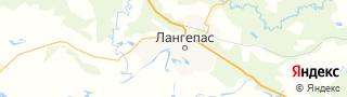 Каталог свежих вакансий города (региона) Лангепас, Ханты-Мансийский АО (Югра), Россия