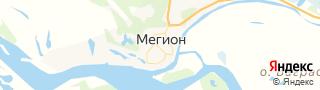 Свежие объявления вакансий г. Мегион на портале Электронного ЦЗН (Центра занятости населения) гор. Мегион, Ханты-Мансийский АО (Югра), Россия