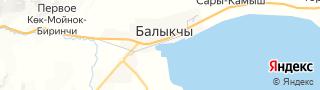 Свежие объявления вакансий г. Балыкчы на портале Электронного ЦЗН (Центра занятости населения) гор. Балыкчы, Киргизия