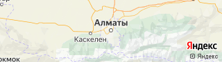 Центр занятости населения гор. Алма-Ата, Казахстан со свежими вакансиями для поиска работы и резюме для подбора кадров работодателями