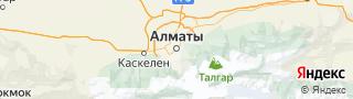 Каталог свежих вакансий города (региона) Алматы