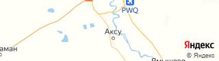 Свежие объявления вакансий г. Аксу на портале Электронного ЦЗН (Центра занятости населения) гор. Аксу, Казахстан