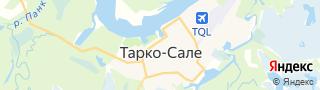 Свежие объявления вакансий г. Тарко-Сале на портале Электронного ЦЗН (Центра занятости населения) гор. Тарко-Сале, Ямало-Ненецкий АО, Россия
