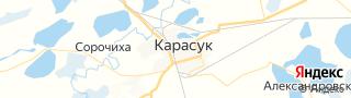 Центр занятости населения гор. Карасук, Россия со свежими вакансиями для поиска работы и резюме для подбора кадров работодателями