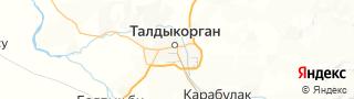 Свежие объявления вакансий г. Талдыкорган на портале Электронного ЦЗН (Центра занятости населения) гор. Талдыкорган, Казахстан