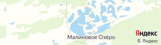Свежие объявления вакансий г. Малиновое Озеро на портале Электронного ЦЗН (Центра занятости населения) гор. Малиновое Озеро, Россия