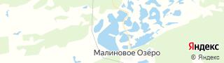 Центр занятости населения гор. Малиновое Озеро, Россия со свежими вакансиями для поиска работы и резюме для подбора кадров работодателями