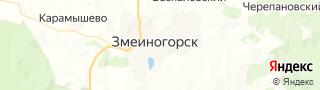 Центр занятости населения гор. Змеиногорск, Россия со свежими вакансиями для поиска работы и резюме для подбора кадров работодателями