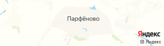 Центр занятости населения гор. Парфеново, Россия со свежими вакансиями для поиска работы и резюме для подбора кадров работодателями