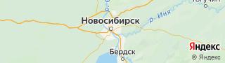 Каталог свежих вакансий города (региона) Новосибирск