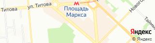 Каталог свежих вакансий города (региона) площадь Карла Маркса