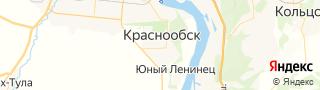Каталог свежих вакансий города (региона) Краснообск, Новосибирская область, Россия, Россия