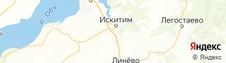 Центр занятости населения гор. Искитим, Россия со свежими вакансиями для поиска работы и резюме для подбора кадров работодателями