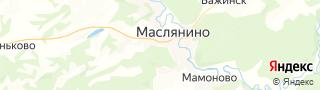Свежие объявления вакансий г. Маслянино на портале Электронного ЦЗН (Центра занятости населения) гор. Маслянино, Россия