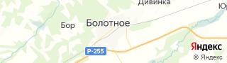 Каталог свежих вакансий города (региона) Болотное, Новосибирская область, Россия
