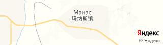 Центр занятости населения гор. Манас, Россия со свежими вакансиями для поиска работы и резюме для подбора кадров работодателями