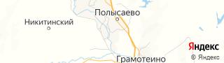 Центр занятости населения гор. Полысаево, Россия со свежими вакансиями для поиска работы и резюме для подбора кадров работодателями