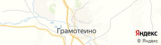 Свежие объявления вакансий г. Грамотеино на портале Электронного ЦЗН (Центра занятости населения) гор. Грамотеино, Кемеровская область, Россия