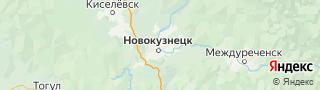 Каталог свежих вакансий города (региона) Новокузнецк, Кемеровская область, Россия, Россия