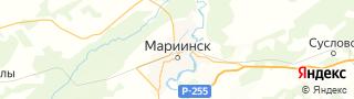 Центр занятости населения гор. Мариинск, Россия со свежими вакансиями для поиска работы и резюме для подбора кадров работодателями