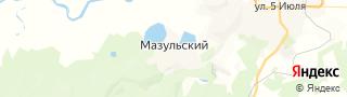 Центр занятости населения гор. Мазульский, Россия со свежими вакансиями для поиска работы и резюме для подбора кадров работодателями