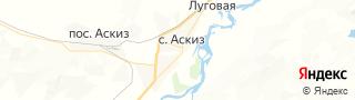 Центр занятости населения гор. Аскиз, Россия со свежими вакансиями для поиска работы и резюме для подбора кадров работодателями