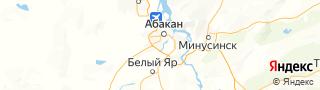 Каталог свежих вакансий города (региона) Абакан на веб-сайте Электронный ЦЗН