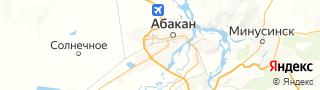 Центр занятости населения гор. Абакан, Россия со свежими вакансиями для поиска работы и резюме для подбора кадров работодателями