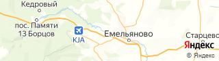 Центр занятости населения гор. Емельяново, Россия со свежими вакансиями для поиска работы и резюме для подбора кадров работодателями