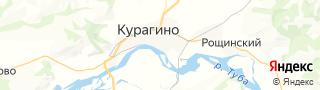 Центр занятости населения гор. Курагино, Россия со свежими вакансиями для поиска работы и резюме для подбора кадров работодателями
