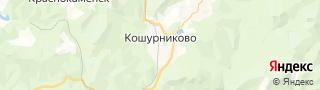 Центр занятости населения гор. Кошурниково, Россия со свежими вакансиями для поиска работы и резюме для подбора кадров работодателями
